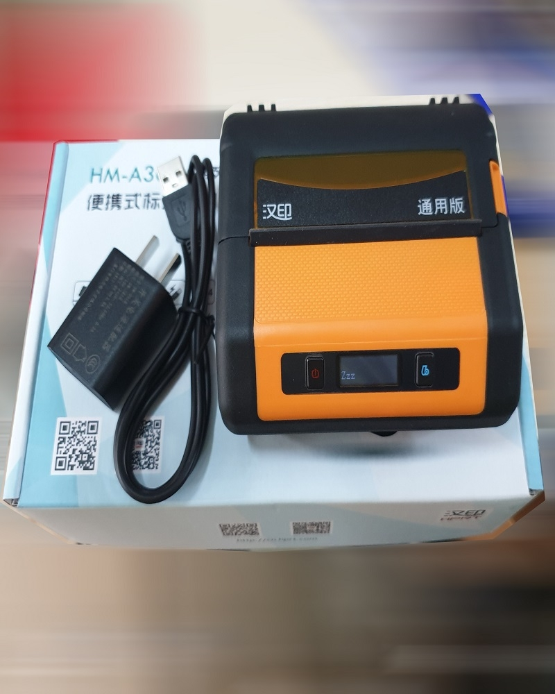 Máy in mã vạch HPRT HM-A300